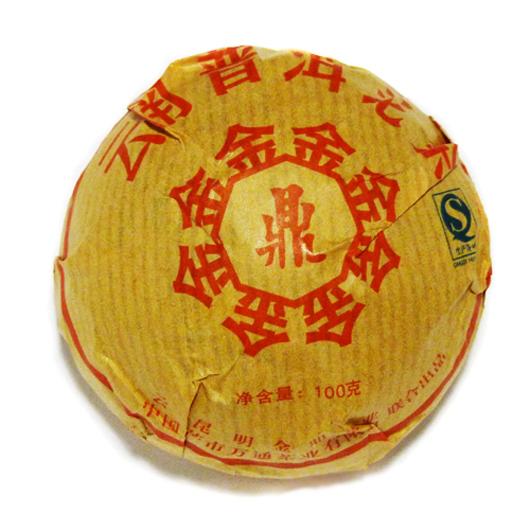 Пуэр Туо Ча Шу 100г (чёрный) купить
